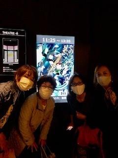 きめつ映画館で.jpg